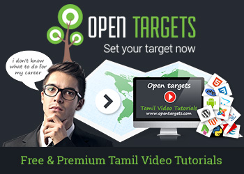 Tamil Video Tutorials